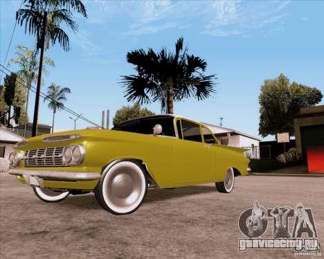 Chevrolet Impala 1959 для GTA San Andreas