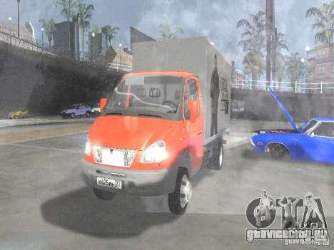ГАЗель 33022 для GTA San Andreas