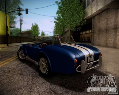 Shelby Cobra 427 Full Tunable для GTA San Andreas вид сверху