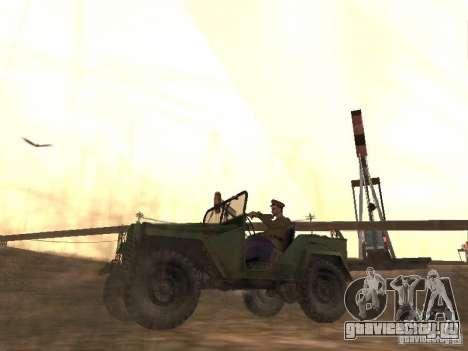 Советский офицер ВОВ для GTA San Andreas второй скриншот
