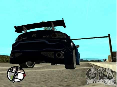 Mazda RX8 для GTA San Andreas вид снизу