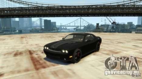 Dodge Challenger SRT8 для GTA 4 вид слева