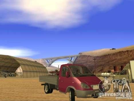 ГАЗель 3302 для GTA San Andreas вид слева