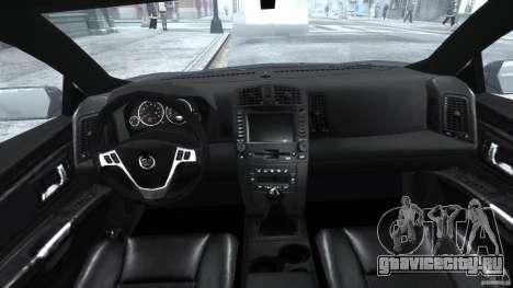 Cadillac CTS для GTA 4 вид справа