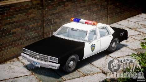 Chevrolet Impala Police 1983 [Final] для GTA 4