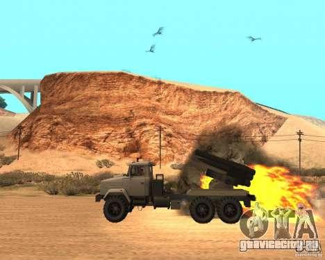 КрАЗ-63211 ЯМЗ v.1 для GTA San Andreas вид слева
