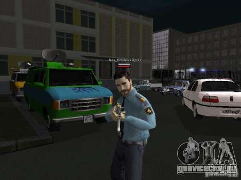 Скины милиции для GTA San Andreas четвёртый скриншот