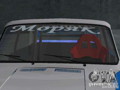 ВАЗ 2101 Моряк для GTA San Andreas вид справа