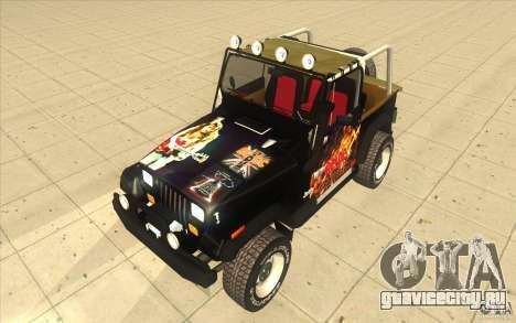 Jeep Wrangler 4.0 Fury 1986 для GTA San Andreas вид сзади