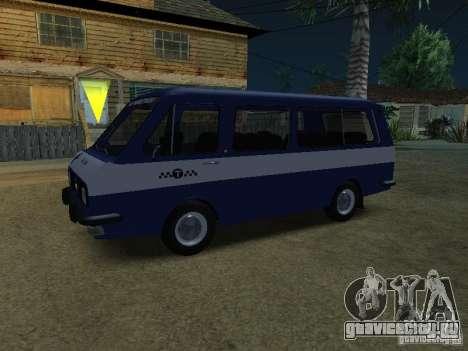 РАФ 2203 Латвия Такси для GTA San Andreas вид слева