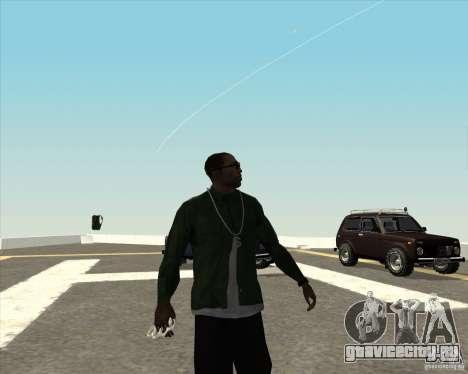 Разные анимации для GTA San Andreas
