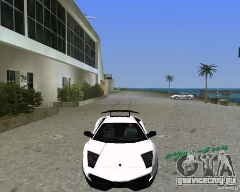 Lamborghini Murcielago LP670-4 SV для GTA Vice City вид слева