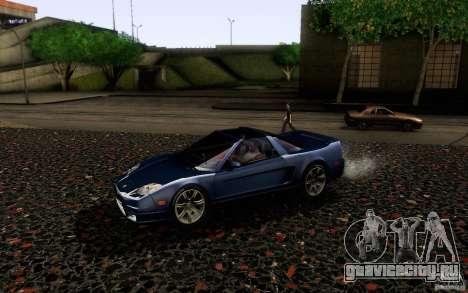 Acura NSX Targa для GTA San Andreas