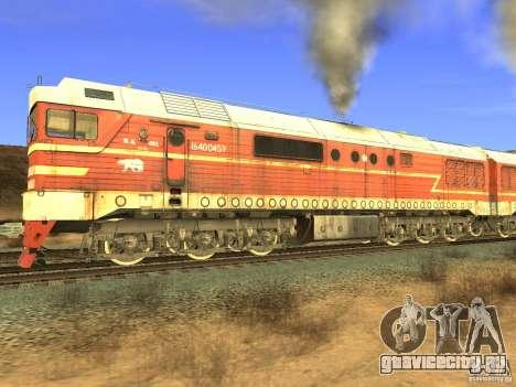ЖД мод для GTA San Andreas восьмой скриншот