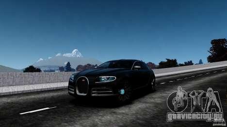 Bugatti Galibier 2009 для GTA 4 салон