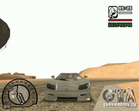 Koenigsegg CC8S для GTA San Andreas вид сзади слева