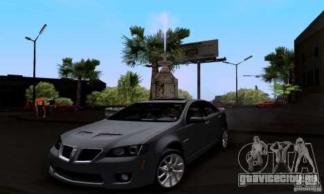 Pontiac G8 GXP для GTA San Andreas вид справа