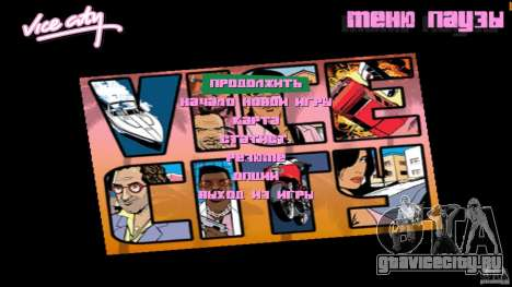 Menue Mod Beta для GTA Vice City второй скриншот