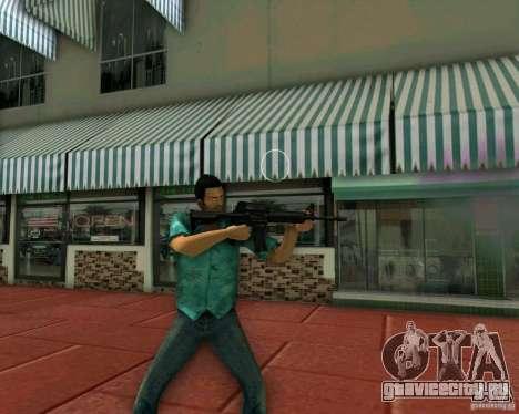 M4A1 для GTA Vice City третий скриншот