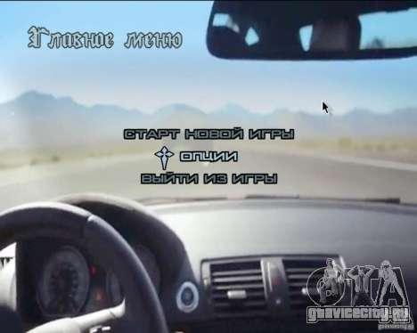 Фоновое видео в меню для GTA San Andreas шестой скриншот