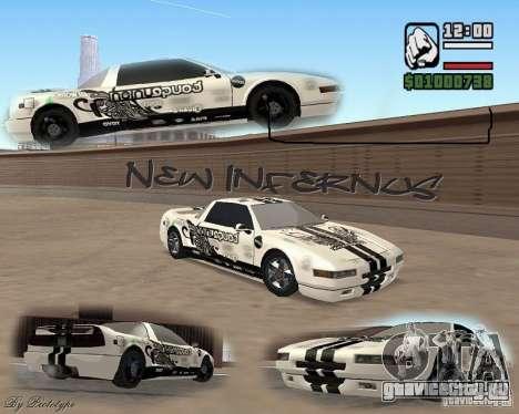 new Infernus Skin для GTA San Andreas