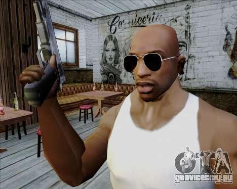 Чёрные очки Авиатор для GTA San Andreas второй скриншот