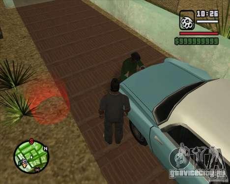 Greetings 2U: GS для GTA San Andreas второй скриншот