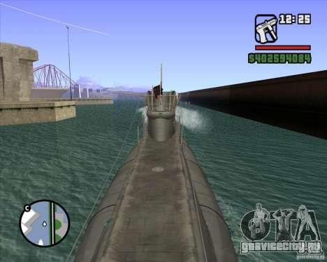 U99 German Submarine для GTA San Andreas четвёртый скриншот