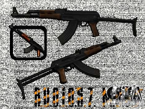 AKC - 47 HD для GTA San Andreas
