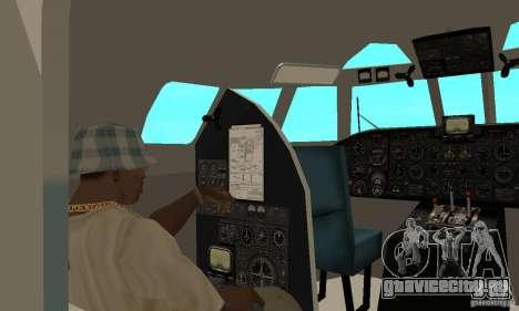 Ан-24 для GTA San Andreas вид сзади