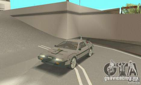 DeLorean DMC-12 (BTTF3) для GTA San Andreas