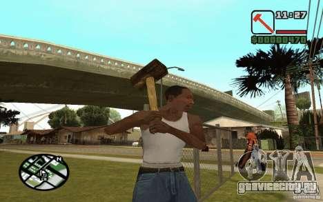 Серп и Молот для GTA San Andreas пятый скриншот