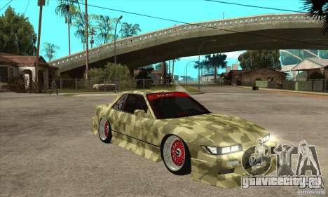 Nissan Silvia S13 Army Drift для GTA San Andreas вид сзади