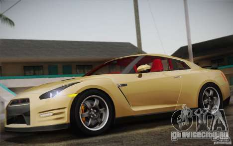 Nissan GTR Egoist для GTA San Andreas вид сзади