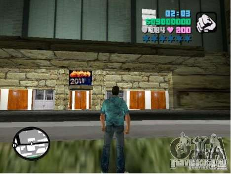 New Hospital для GTA Vice City третий скриншот