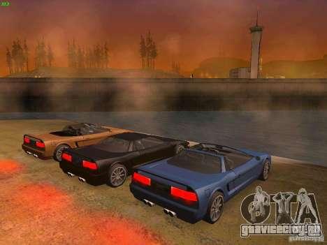 Infernus Revolution для GTA San Andreas