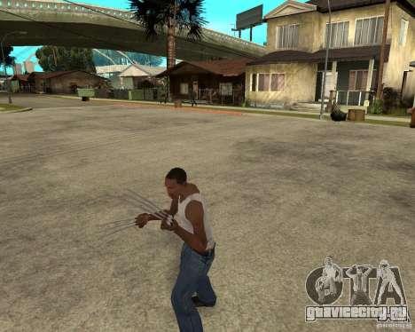 Wolverine mod v1 (Россомаха) для GTA San Andreas четвёртый скриншот