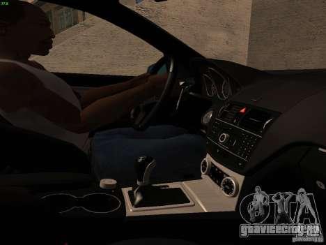 Mercedes-Benz C36 AMG для GTA San Andreas вид снизу