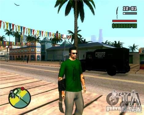 Когти Хищника для GTA San Andreas четвёртый скриншот