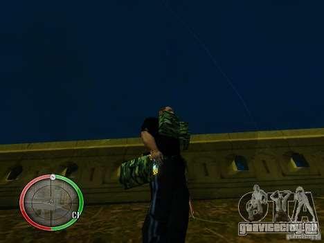 Новая взрывчатка для GTA San Andreas второй скриншот