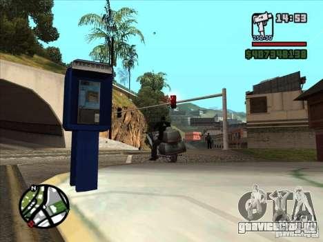 Небольшие мелочи для GTA San Andreas шестой скриншот