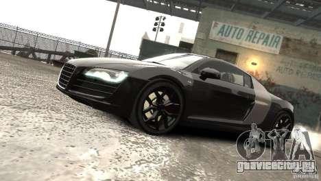 Audi R8 V10 2010 [EPM] для GTA 4 вид изнутри