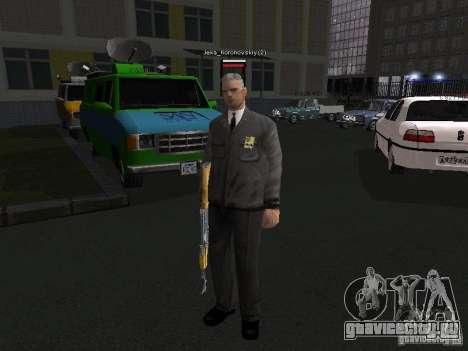Скины милиции для GTA San Andreas седьмой скриншот