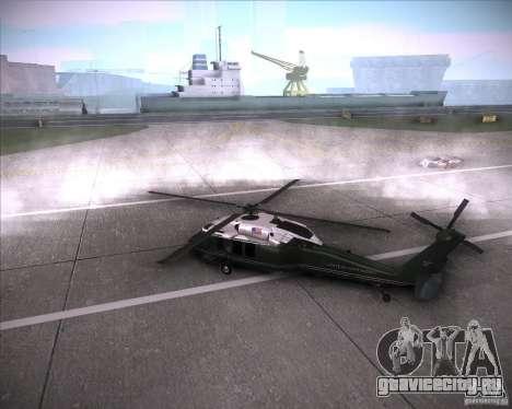 Sikorsky VH-60N Whitehawk для GTA San Andreas вид слева