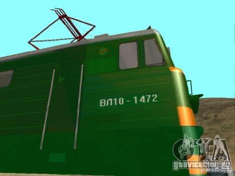 ВЛ10-1472 для GTA San Andreas вид изнутри