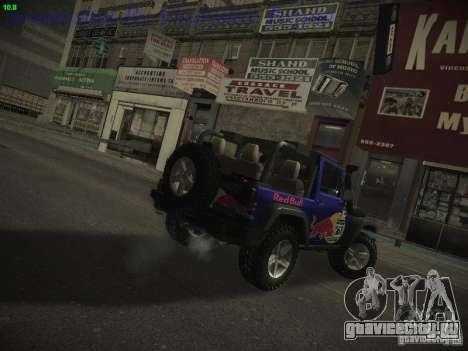 Jeep Wrangler Red Bull 2012 для GTA San Andreas вид слева