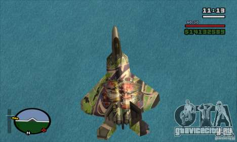 F-22 Raptor Graffity Skin для GTA San Andreas вид сзади слева