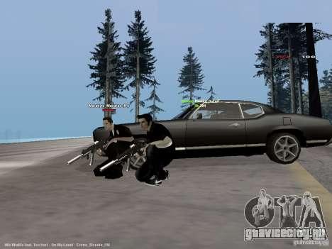 Black & White guns для GTA San Andreas второй скриншот
