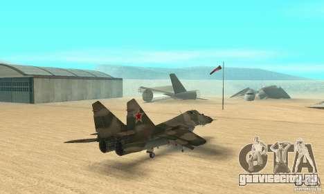 МИГ-29 для GTA San Andreas вид слева