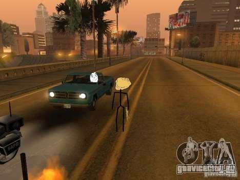 Meme Ivasion Mod для GTA San Andreas восьмой скриншот